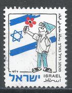 Israel 1997. Scott #1320 (U) State Of Israel, 50th Anniv. - Israel