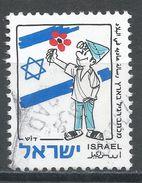 Israel 1997. Scott #1320 (U) State Of Israel - Israel