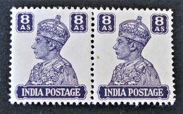 GEORGE VI 1939/43 - PAIRE NEUVE ** - YT 172 - Indien (...-1947)