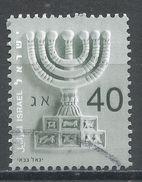 Israel 2003. Scott #1503 (U) Menorah - Israel