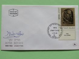 Israel 1972 FDC Cover - Israeli Artists - Sculpture The Scribe By Boris Schatz - Israël