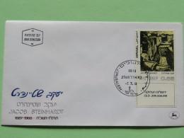 Israel 1972 FDC Cover - Israeli Artists - Painting Old Jerusalem By Jacob Steinhardt - Israël