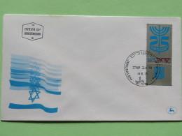 Israel 1972 FDC Cover - Menorah And 25 - Israël