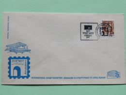 Israel 1973 FDC Cover - City Arms - Kefar Sava - Air Mail Day - Jerusalem Stamp Exhibition - Israël