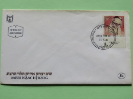 Israel 1974 FDC Cover - Rabbi Isaac Herzog - Israël