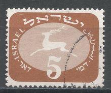 Israel 1952. Scott #J12 (U) Running Stag - Timbres-taxe