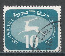 Israel 1952. Scott #J13 (U) Running Stag - Timbres-taxe