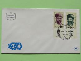Israel 1978 FDC Cover - Independence Rabbi Ouziel - Rabb Kook - Israël