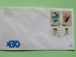 Israel 1978 FDC Cover - Zeev Jabotinsky - David Ben-Gurion - Israël