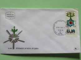 Israel 1978 FDC Cover - Star Of David And Olive Tree - Israël