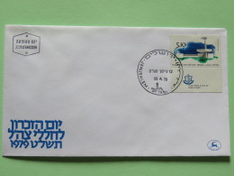 Israel 1979 FDC Cover - Navy Memorial - Israël