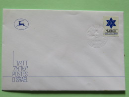 Israel 1979 FDC Cover - Star Of David - Embossed (no Ink) Cancel - Israël