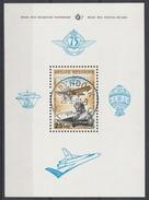 Blok 49 L'Aéro - Club Royal De Belgique Oblit/gestp Centrale - Blocs 1962-....