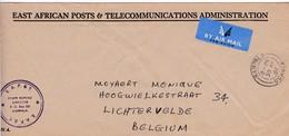 "Omslag ""East African Posts & Telecommunications""     KAMPALA - Ouganda (1962-...)"