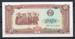 518-Cambodge Kampuchea Billet De 5 Riels 1979 MM747 Neuf - Cambodia
