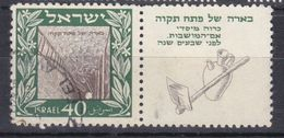 MICHEL NUM 18 - COTE 75 EURO - Israel
