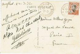 CTN-51A /  CAMBODGE CPA ANGKOR / PARIS 25/3/1932 RUINES - Cochinchine (1886-1887)