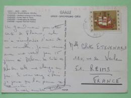"Greece 1969 Postcard """"Cnossos - Northern Entrance Of Palace"""" To France - Ship - Greece"