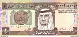 SAUDI ARABIA 1 RIYAL 1379 (1984) P-21d UNC [SA120d] - Saudi Arabia