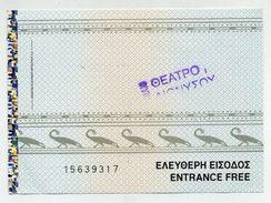 Ticket D´entrée / Entrance Ticket / Entreebewijs - Théatre De Dionysos - Athènes Grèce Athens Greece Athina Griechenland - Tickets D'entrée