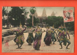 IAK-16  Visit Of Her Majesty Sisowhat To Angkor, Dances. Used In 1911. Cachet Frontal, Dessins Au Verso - Cambodge