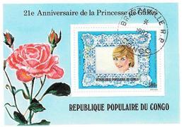 République Du CONGO - 1982 - Bloc N° 30 - 21° Anniversaire De La Princesse Diana - Oblitéré - Used