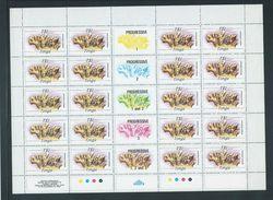 Tonga 1984 Marine Life Definitives $1 Coral Full Sheet Of 20 With Margins & Gutters MNH Specimen O/P - Tonga (1970-...)