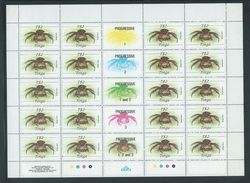 Tonga 1984 Marine Life Definitives $2 Crab Full Sheet Of 20 With Margins & Gutters MNH Specimen O/P - Tonga (1970-...)