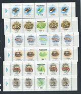 Tonga 1984 Marine Life Official Definitives Set 16 X 4 In Gutter Strips MNH Specimen O/P - Tonga (1970-...)