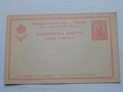 * 10 * Bulgarie Carte Postale ( Post Card / Briefkaart / Zie Foto Details ) BLANCO !! - Bulgarie