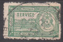 INDIA-BHOPAL       SCOTT NO. 047    USED     YEAR  1944 - Bhopal