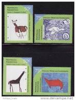 ! ARGENTINE / ARGENTINA: Mi #2381-84 Yv #1996-99 Children's Art. Ecostamps. Animals (1997) MNH / Neufs *** - Argentinien