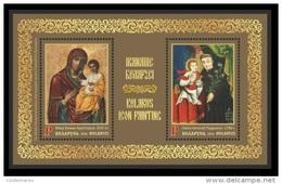 Belarus 2016 Mih. 1149/50 (Bl.140) Icon Painting MNH ** - Belarus