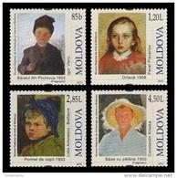 Moldova 2012 Mih. 783/86 Childrens In Paintings MNH ** - Moldova