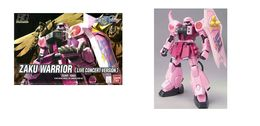 Gundam : Zaku Warrior Live Concert Version 1/144 ( Bandai ) - SF & Robots