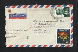 Sri Lanka Air Mail Postal Used Cover Sri Lanka To Pakistan - Sri Lanka (Ceylon) (1948-...)