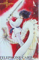 Télécarte Japon * 110-011 * MANGA * UTSUNO MIKO (15.922)  ANIMATE * Animé * Japan TK * COMICS - BD