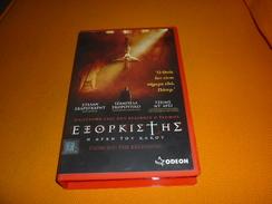 Exorcist: The Beginning Old Greek Vhs Cassette Tape From Greece - Horreur