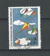 1977 N° 1319  LA CHASSE  AUX PAPILLONS  OBLITERE - 6. 1946-.. Republic