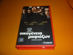 American Cousins Old Greek Vhs Cassette Tape From Greece - Cómedia