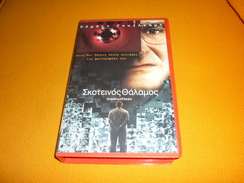 One Hour Photo Old Greek Vhs Cassette Tape From Greece - Horror