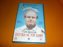 About Schmidt Old Greek Vhs Cassette Tape From Greece - Dramma