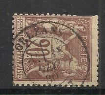20c SAGE Découpé Aux Ciseaux, ORLEANS Loiret. - 1876-1878 Sage (Type I)