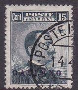 Italy-Colonies And Territories-Aegean-Calino S4  1912 15c Black Gray Used - Aegean (Calino)