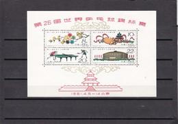 China Hb 10 - 1949 - ... República Popular