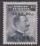 Italy-Colonies And Territories-Aegean-Calino S8 1916 20c On 15c Slate MH - Aegean (Calino)