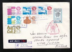 Mexiko 1986, R-Brief, Mit Kaktus-Marke / Mexico 1986, Registered Letter, With Cactus Stamp - Cactusses