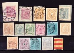 Österreich 1882-1906 Aufdruckmarken - 1850-1918 Imperium