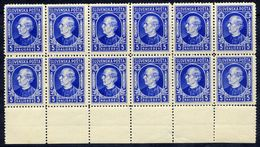 SLOVAKIA 1939 Hlinka Definitive 5 H Block Of 12 MNH / ** .  Michel 35A - Unused Stamps