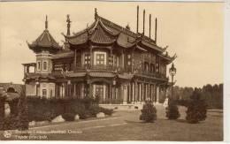 BRUXELLES - LAKEN  -  Pavillon Chinois , Facade Principale - Musées